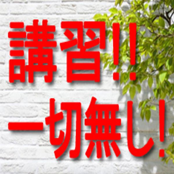 ワンダフル_店舗イメージ写真2
