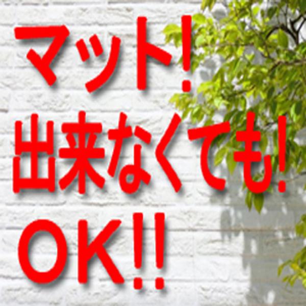 ワンダフル_店舗イメージ写真3