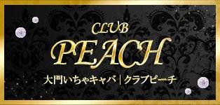 CLUB PEACH