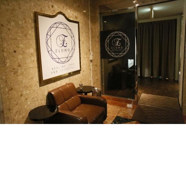 elumo_店舗イメージ写真1