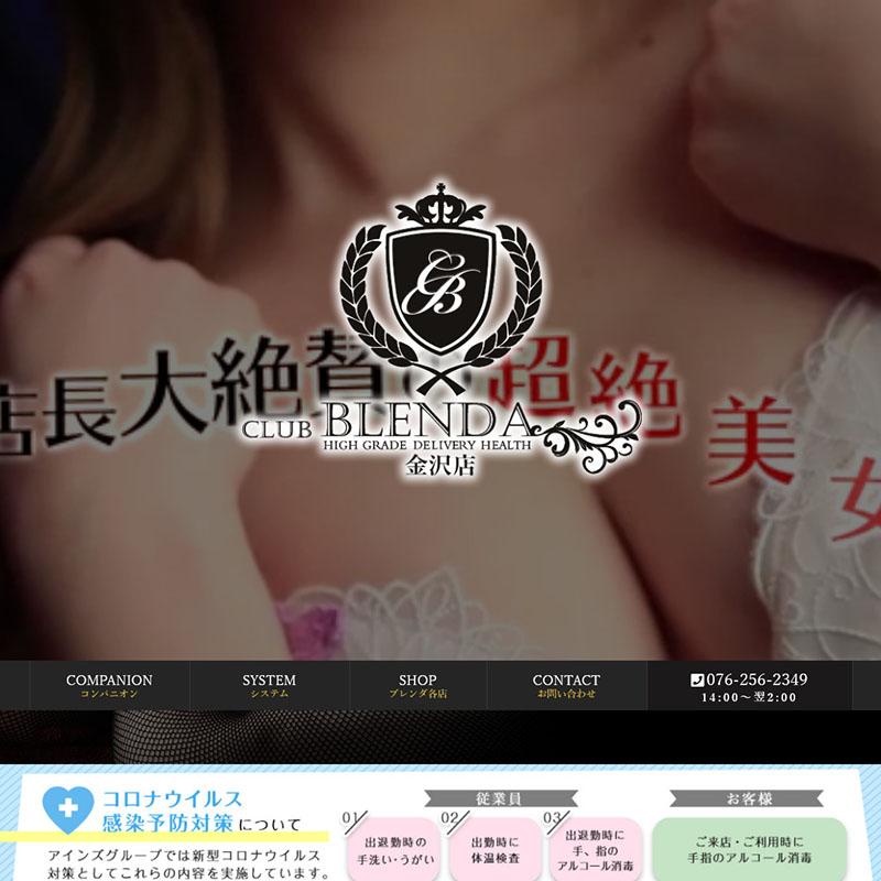 Club BLENDA金沢店_オフィシャルサイト