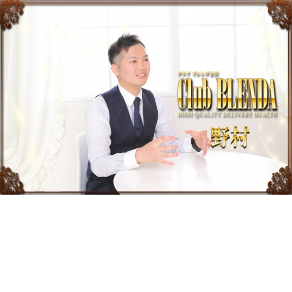 Club BLENDA金沢店_店舗イメージ写真3
