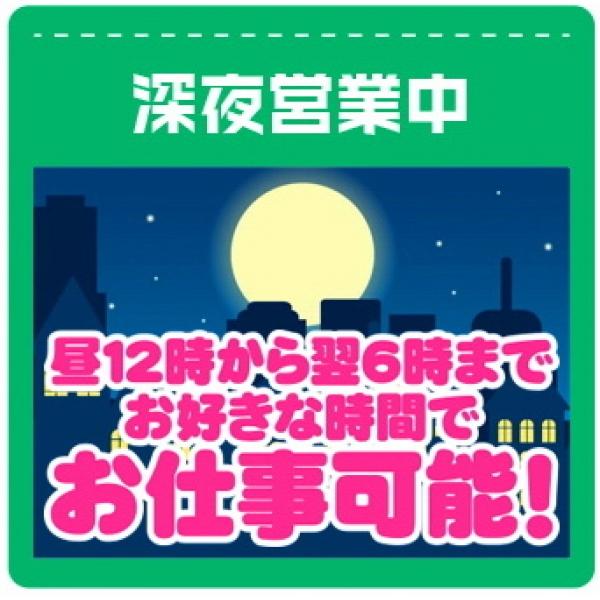 新宿マシュマロ_店舗イメージ写真2