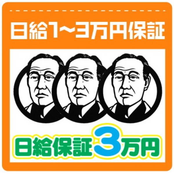 新宿マシュマロ_店舗イメージ写真3