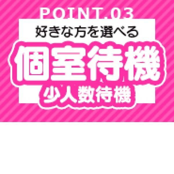 Amore(アモーレ)初恋のトキメキ_店舗イメージ写真3