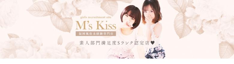 福岡『M's Kiss』