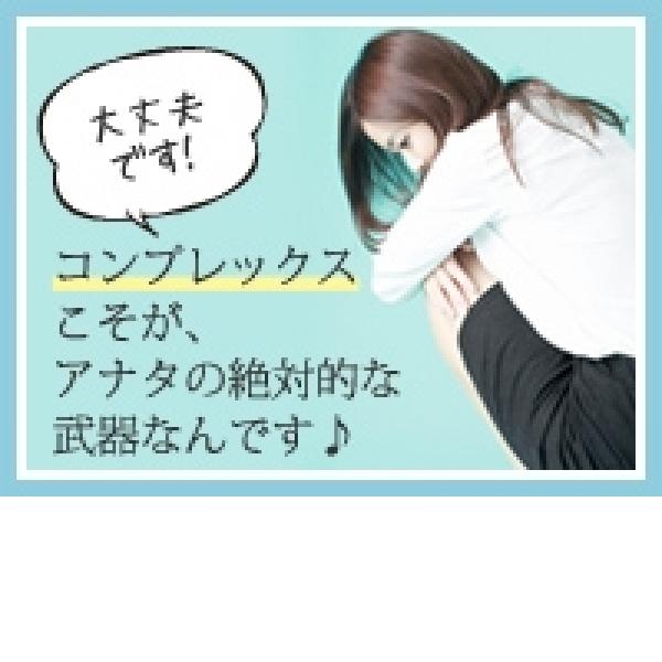 福岡『M's Kiss』_店舗イメージ写真1