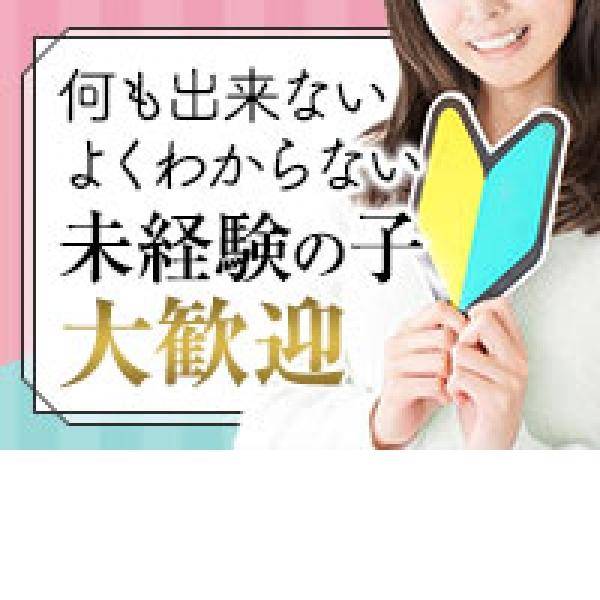 福岡『M's Kiss』_店舗イメージ写真2