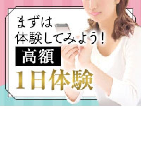 福岡『M's Kiss』_店舗イメージ写真3