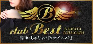 蒲田 Best