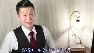 諸岡主任による求人動画
