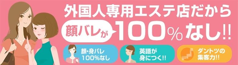 JapanEscortEroticMassageClub 品川