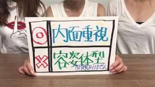 30~60代歓迎!体験入店初日から優遇