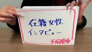 女性にインタビュー43歳シンママ/未経験