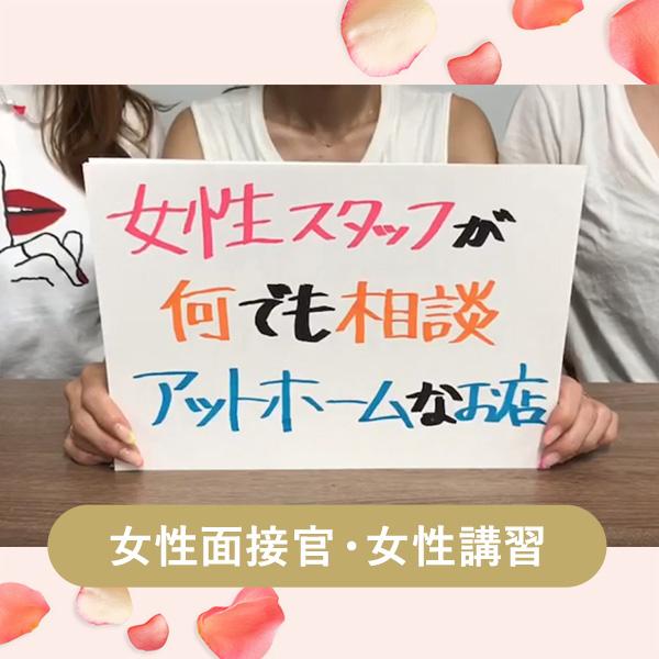 ドМ電鉄不倫電車_店舗イメージ写真3