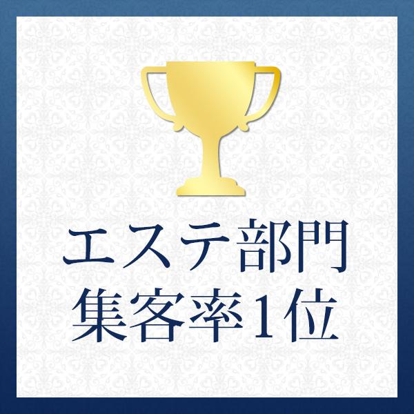 ザイオン 会員制アロマエステ_店舗イメージ写真1