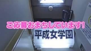 ☆道案内動画☆