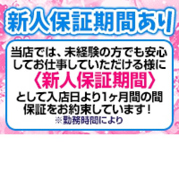 新橋平成女学園_店舗イメージ写真2