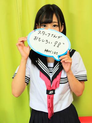 こまき_写真