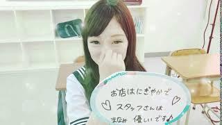 【短期歓迎】夏キャン応募で3万5千円トク