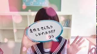 ✿【#秋ザンマイ】で3万円即日GET✿