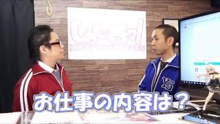 【面接するだけ】交通費5,000円支給!