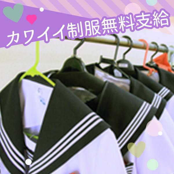しゃせきょっ!-XX教育される制服女子たち-_店舗イメージ写真3