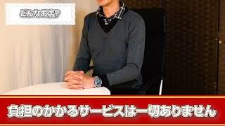 【横浜MAXシェイク】店長小瀬から皆様へ