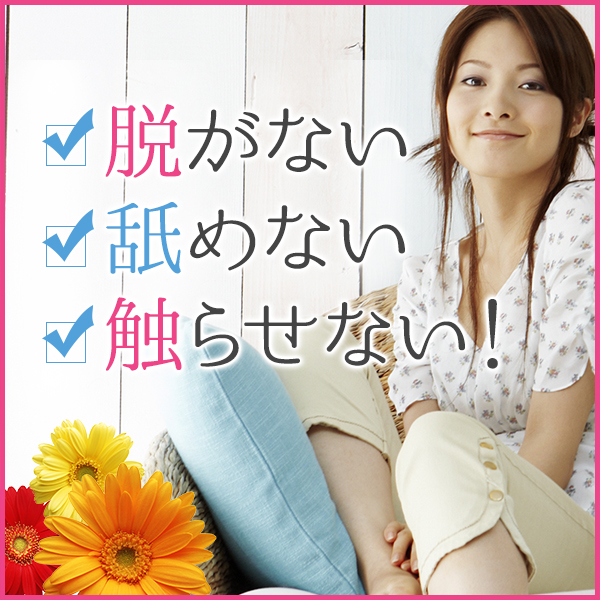 ALLURE SPA 日本橋・谷九本店_店舗イメージ写真2