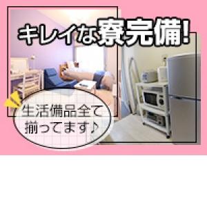 出稼ぎ特集_寮紹介1_7104
