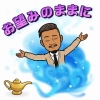 すーさん(^^♪_写真