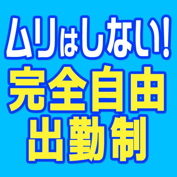 ファーストレディ_店舗イメージ写真1