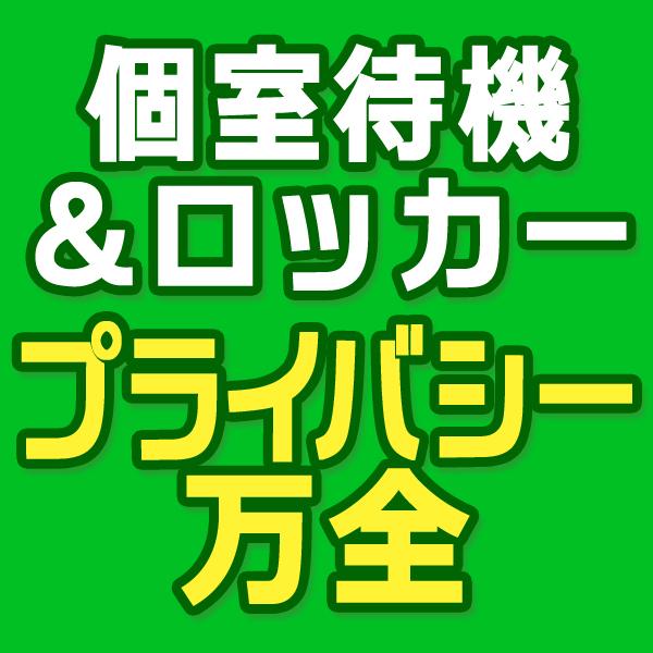 ファーストレディ_店舗イメージ写真3