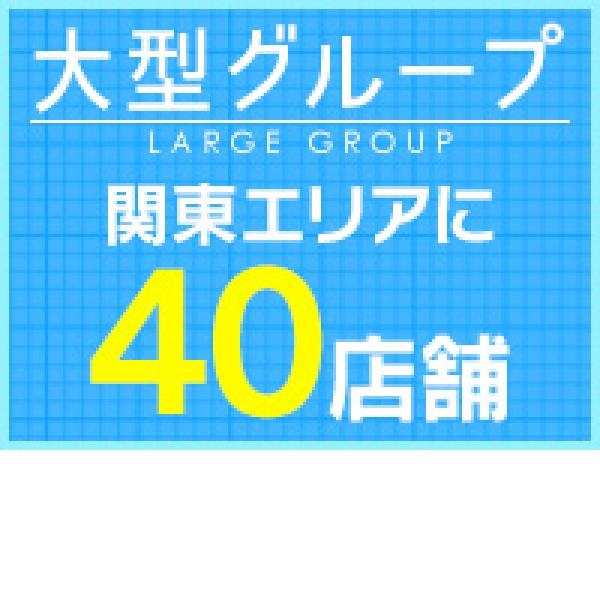 西川口ハートショコラ_店舗イメージ写真1