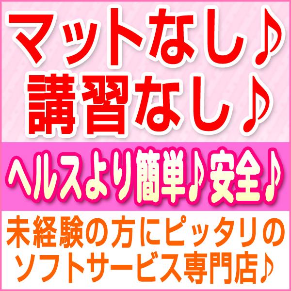プリティーラビット_店舗イメージ写真1