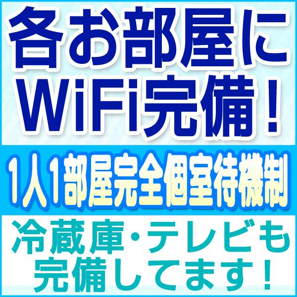 プリティーラビット_店舗イメージ写真2