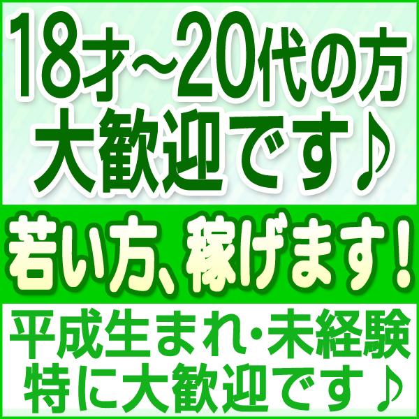 プリティーラビット_店舗イメージ写真3