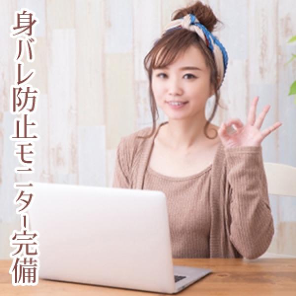 秘花神戸三宮店_店舗イメージ写真1