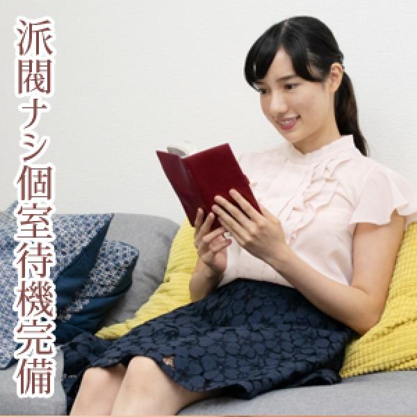 秘花神戸三宮店_店舗イメージ写真2