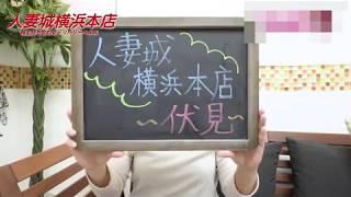 在籍女性インタビュー ~伏見さん編~