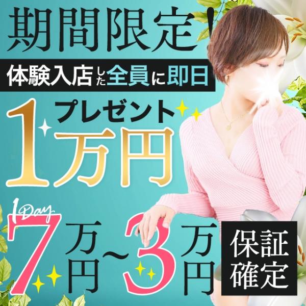 人妻城横浜本店_店舗イメージ写真2