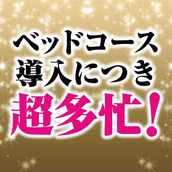 PINK HOUSE_店舗イメージ写真1