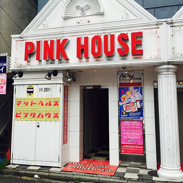 PINK HOUSE_店舗イメージ写真2