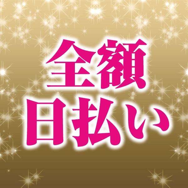 PINK HOUSE_店舗イメージ写真3