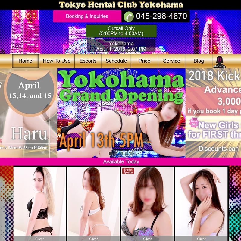 THC 横浜_オフィシャルサイト