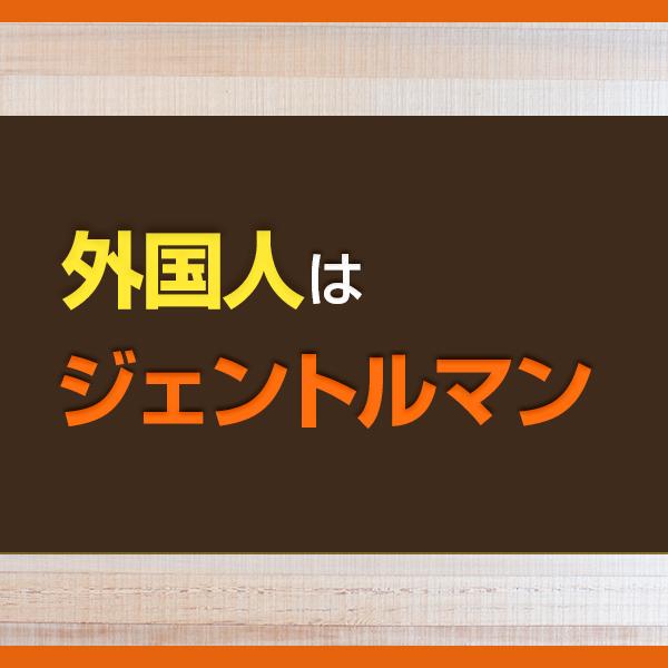 THC 横浜_店舗イメージ写真1