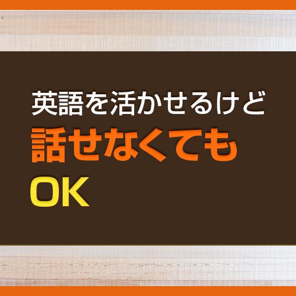 THC 横浜_店舗イメージ写真3