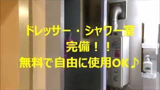 「BBW西川口店」求人動画