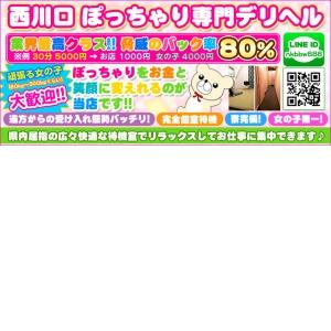 出稼ぎ特集_寮紹介1_3531