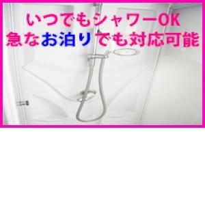 出稼ぎ特集_寮紹介3_3531